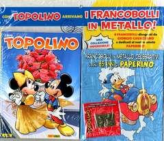 Copertina TOPOLINO LIBRETTO CON ALLEGATI n.3382 - RACCOGLITORE + 1 FRANCOBOLLO, PANINI DISNEY