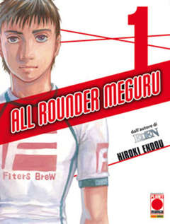 Copertina ALL ROUNDER MEGURU n.1 - ALL ROUNDER MEGURU, PLANET MANGA