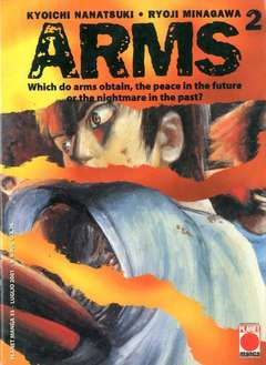 Copertina ARMS n.2 - ARMS, PLANET MANGA
