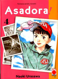 Copertina ASADORA! n.4 - ASADORA!, PLANET MANGA