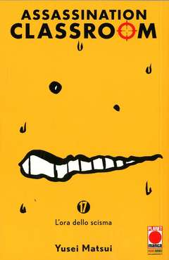 Copertina ASSASSINATION CLASSROOM (m21) n.17 - ASSASSINATION CLASSROOM, PLANET MANGA