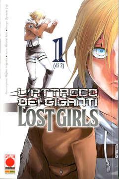 Copertina ATTACCO DEI GIGANTI LOST GIRLS n.1 - MANGA SHOCH 15, PLANET MANGA