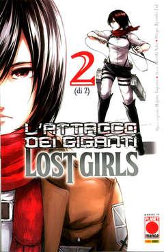 Copertina ATTACCO DEI GIGANTI LOST GIRLS n.2 - L'ATTACCO DEI GIGANTI LOST GIRLS - RISTAMPA, PLANET MANGA