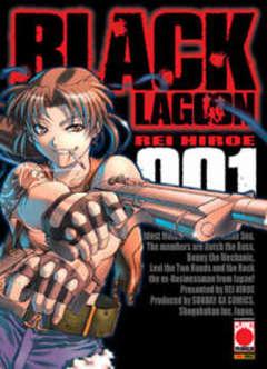 Copertina BLACK LAGOON n.0 - BLACK LAGOON serie completa da 1 a 9 prima edizione, PLANET MANGA