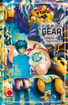 Copertina BLUE-BLOOD GEAR n.1 - BLUE-BLOOD GEAR (m6), PLANET MANGA