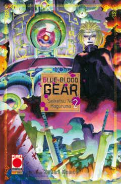 Copertina BLUE-BLOOD GEAR n.2 - BLUE-BLOOD GEAR (m6), PLANET MANGA