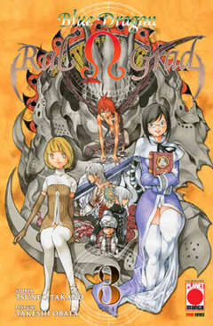 Copertina BLUE DRAGON n.3 - BLUE DRAGON RISTAMPA, PLANET MANGA