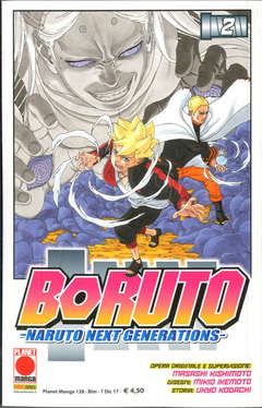 Copertina BORUTO NARUTO NEXT GENERATION n.2 - BORUTO NARUTO NEXT GENERATION, PLANET MANGA