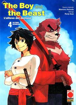 Copertina BOY AND THE BEAST (m4) n.4 - L'ALLIEVO DEL DEMONE, PLANET MANGA
