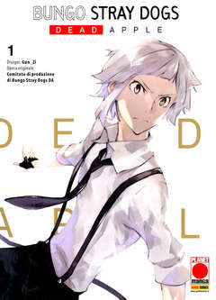 Copertina BUNGO STRAY DOG DEAD APPLE n.1 - MANGA UNIVERSE 136, PLANET MANGA