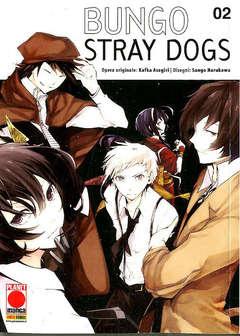 Copertina BUNGO STRAY DOGS Ristampa n.2 - BUNGO STRAY DOGS - Ristampa, PLANET MANGA