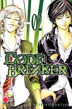 Copertina CODE BREAKER n.2 - CODE BREAKER, PLANET MANGA