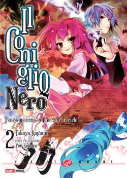 Copertina CONIGLIO NERO Romanzo n.2 - PAUSA PRANZO, LA LUNA SALE IN CIELO, PLANET MANGA