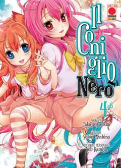 Copertina CONIGLIO NERO n.4 - IL CONIGLIO NERO (m6), PLANET MANGA
