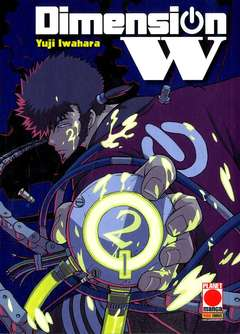 Copertina DIMENSION W n.2 - DIMENSION W, PLANET MANGA