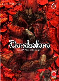 Copertina DOROHEDORO n.6 - DOROHEDORO RISTAMPA, PLANET MANGA