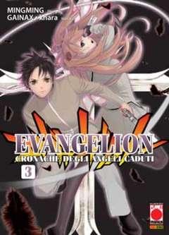 Copertina EVANGELION CRONACHE DEGLI ANGELI CADUTI n.3 - EVANGELION CRONACHE DEGLI ANGELI CADUTI, PLANET MANGA