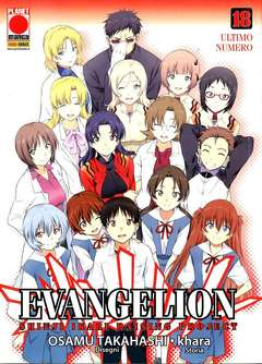 Copertina EVANGELION THE SHINJI IKARI RAISING PROJECT n.18 - EVANGELION: SHINJI IKARI RAISING PROJECT 18, PLANET MANGA