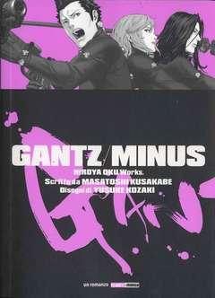 Copertina GANTZ MINUS n.0 - GANTZ/MINUS, PLANET MANGA