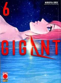 Copertina GIGANT n.6 - MANGA BEST 20, PLANET MANGA