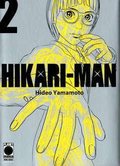 Copertina HIKARI-MAN n.2 - HIKARI-MAN, PLANET MANGA
