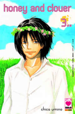 PLANET MANGA - HONEY AND CLOVER