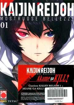Copertina KAIJIN REIJOH PACK n. - KAIJIN REJOH #1 + AKAME GA KILL # 1 Variant Cover, PLANET MANGA