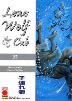 Copertina LONE WOLF AND CUB n.23 - LONE WOLF AND CUB, PLANET MANGA