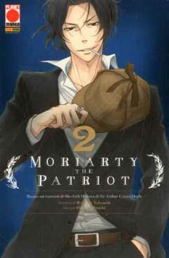 Copertina MORIARTY THE PATRIOT n.2 - MORIARTY THE PATRIOT, PLANET MANGA