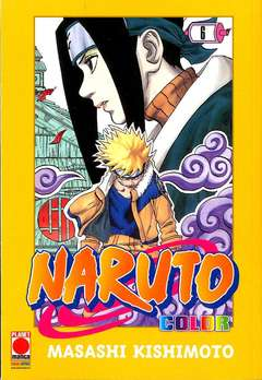 Copertina NARUTO COLOR n.6 - NARUTO COLOR, PLANET MANGA