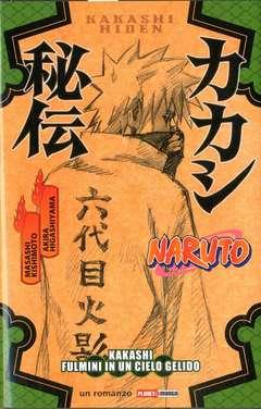 Copertina NARUTO il romanzo n.7 - KAKASHI: FULMINI IN UN CIELO GELIDO, PLANET MANGA