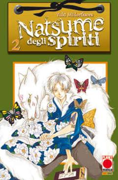 Copertina NATSUME DEGLI SPIRITI n.2 - NATSUME DEGLI SPIRITI, PLANET MANGA