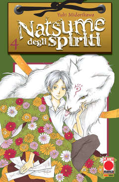 Copertina NATSUME DEGLI SPIRITI n.4 - NATSUME DEGLI SPIRITI, PLANET MANGA