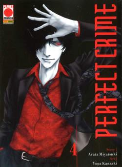 Copertina PERFECT CRIME n.4 - PERFECT CRIME, PLANET MANGA