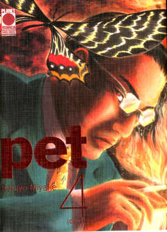 Copertina PET (m5) n.4 - PET, PLANET MANGA