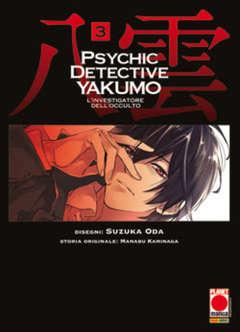 Copertina PSYCHIC DETECTIVE YAKUMO n.3 - L'INVESTIGATORE DELL'OCCULTO, PLANET MANGA
