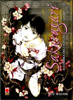 Copertina SAKURAGARI Complete Edition n. - SAKURAGARI - Complete Edition, PLANET MANGA