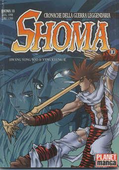 Copertina SHOMA n.10 - SHOMA, PLANET MANGA