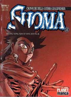 Copertina SHOMA n.11 - SHOMA 11, PLANET MANGA