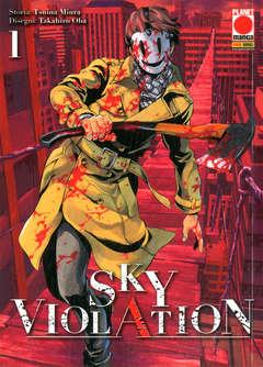 Copertina SKY VIOLATION n.1 - SKY VIOLATION, PLANET MANGA