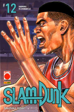 Copertina SLAM DUNK (m20) n.12 - SLAM DUNK, PLANET MANGA