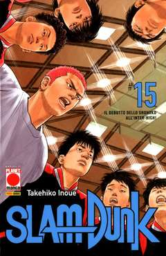 Copertina SLAM DUNK (m20) n.15 - SLAM DUNK, PLANET MANGA