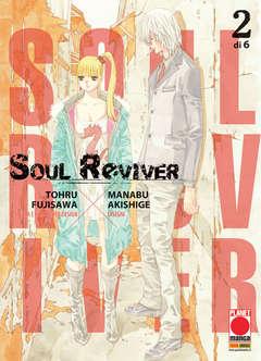 Copertina SOUL REVIVER n.2 - SOUL REVIVER, PLANET MANGA