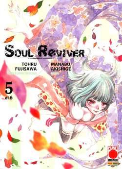 Copertina SOUL REVIVER n.5 - SOUL REVIVER, PLANET MANGA