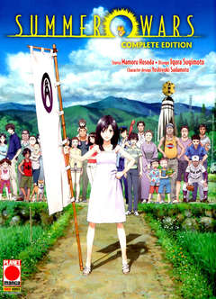 Copertina SUMMER WARS Complete Edition n. - SUMMER WARS - Complete Edition, PLANET MANGA