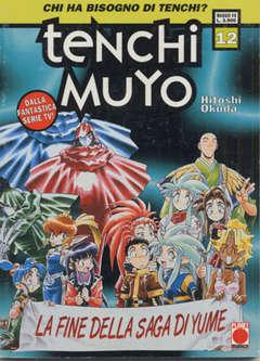 Copertina TENCHI MUYO n.12 - TENCHI MUYO, PLANET MANGA