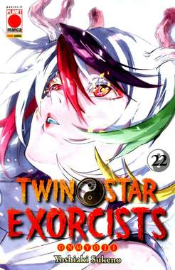 Copertina TWIN STAR EXORCISTS n.22 - MANGA ROCK 29, PLANET MANGA