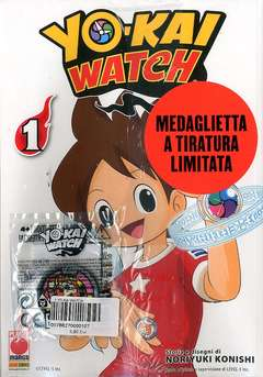 Copertina YO-KAI WATCH n.1 - YO-KAI WATCH, PLANET MANGA