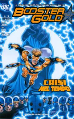 DADA BANDA 1 ULTRAMAN SUPEREROI Ultra Hero 500 SERIE #83