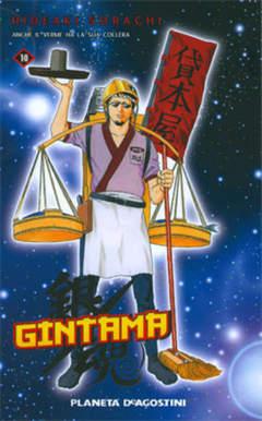 Copertina GINTAMA n.10 - GINTAMA, PLANETA-DE AGOSTINI